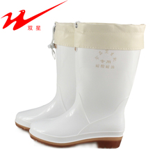 Authentic DOUBLESTAR binary wellies female paragraph youth waterproof non-slip warm white winter boots