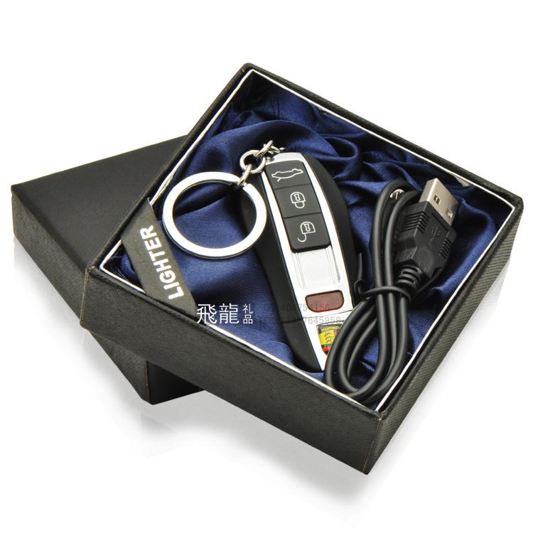 打火机 创意 精品礼盒装 保时捷钥匙 USB 充电 电子点烟器 防风