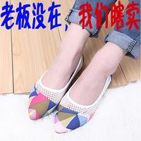 特价韩版平底鞋拼色单鞋平跟女鞋尖头休闲性感828-2街头纯色软面