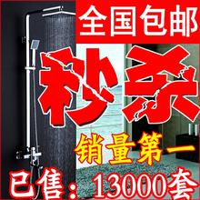 【丹诗格尔】淋浴花洒套装 卫浴洁具水龙头HS027