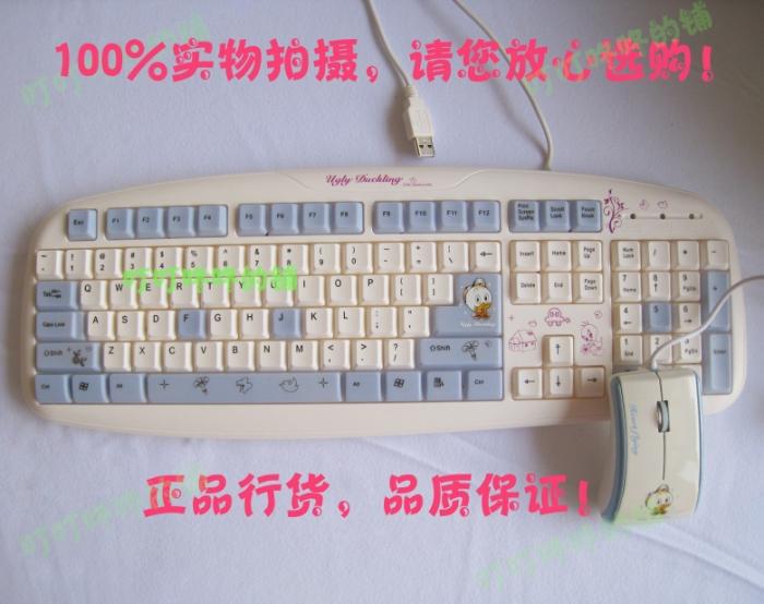 Мышь+Клавиатура   Smart