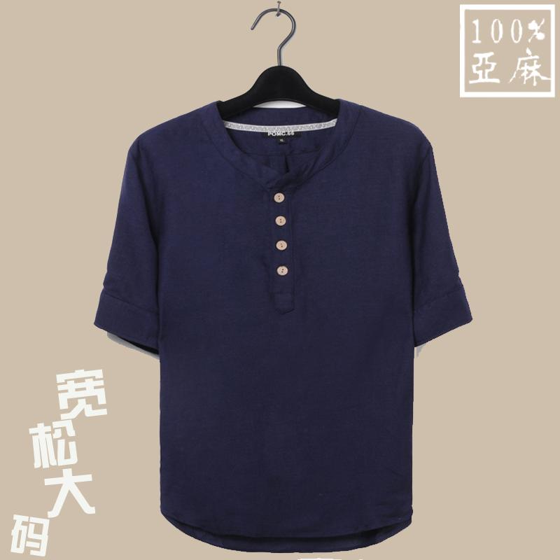 Рубашка мужская Pouilly Legende 8/18/50 2014