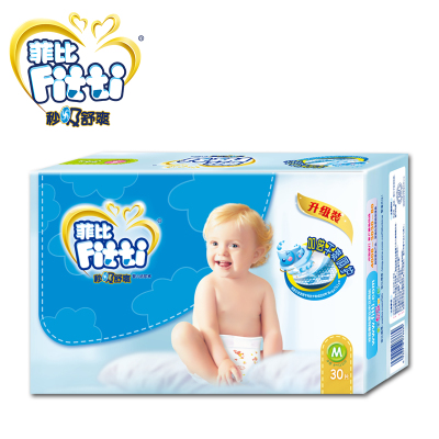 Lynx supermarket FITTI Phoebe second suction comfortable diapers economy pack No. M30 chip diapers