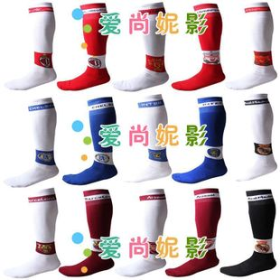 2012 new thick towels soccer football socks Football Socks men's movement sports stockings
