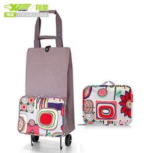 Portable collapsible shopping tug supermarket grocery cart tug bags wheeled shopping bags discounted postage