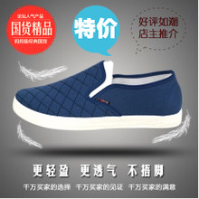 Age season old Beijing cloth shoes sneakers English USES: han edition tide tide men's shoes men's casual shoes men's shoes