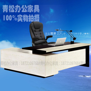Shanghai office furniture fashion simple boss chairs desks Taipan Executive Director table modern