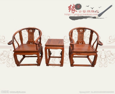 Ming and Qing antique Chinese furniture, solid wood chair palace chair combination sets three-piece coffee table surrounded by chairs factory direct