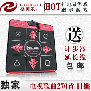最新第10代中文◆电视电脑两用跳舞毯◆送最新游戏 加厚 包邮特价