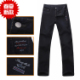 new spring and summer 2012  shark shark jeans  single counters delicate embroidery pants