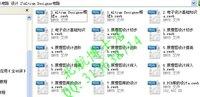 资料29  Altium Designer电路 设计视频教程【北航博士店