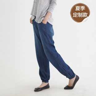 Thin cotton summer mail loose jeans women's elastic waist and Emile verhaeren nine pants women X7596