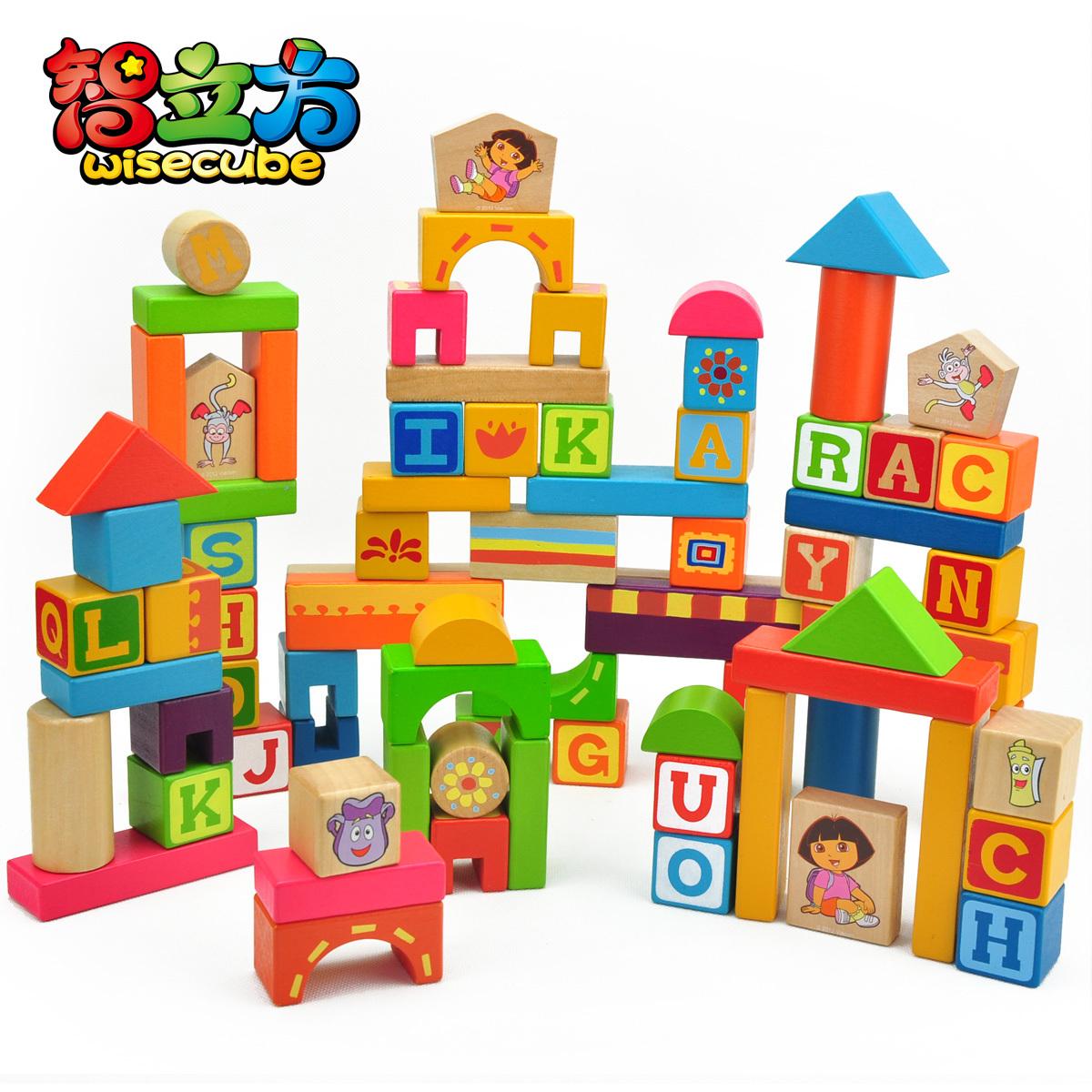 智立方朵拉字母积木儿童玩具木制质大块80粒积木桶装益智玩具包邮