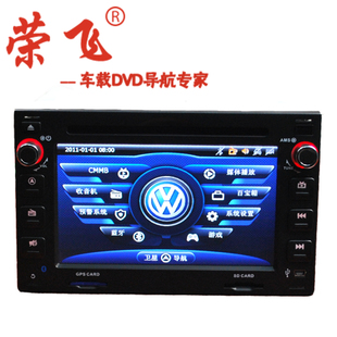 Rong Fei Gold Edition of Passat lingyu Bora Polo POLO car DVD navigation system in one machine for Gower