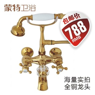 Monte European-style shower faucet titanium  copper telephone wall-mounted bath shower set package mail
