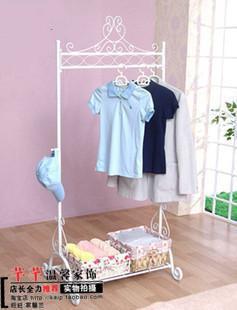 Вешалка для одежды Exuberant furnishings
