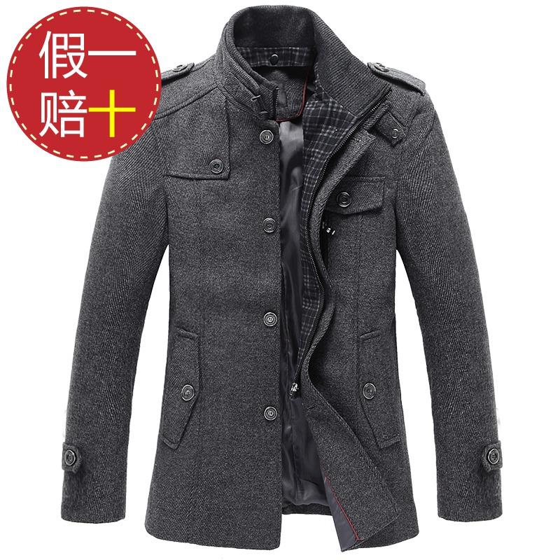 Пальто мужское One/t 1108 2013