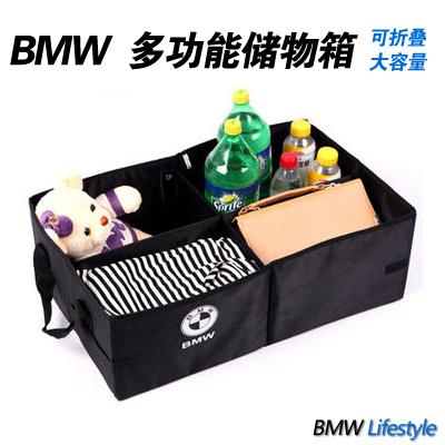 бокс для автомелочей JEVONS Контейнер для вещей Складной тип Багажник