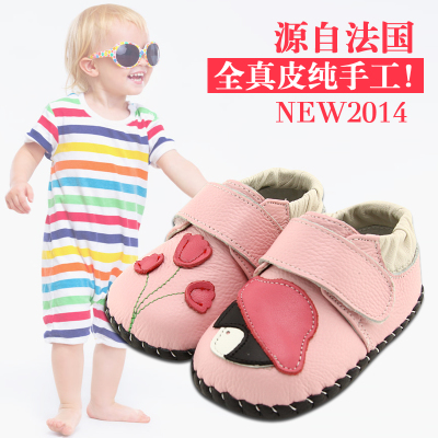 Winfrey may step before Spring models baby shoes soft bottom indoor shoe leather shoes princess toddler shoes baby shoes 1100