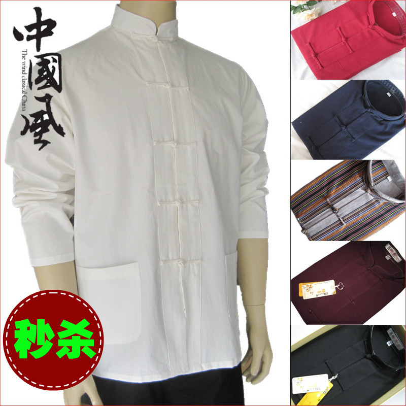 Chinese style Chinese Confucianism and old denim clothing for the Ralph Lauren long sleeve shirt-spike/set
