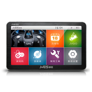 Palm micro-F10T10 in-car GPS Navigator 7 inch high thou matching 3D virtual machine game King