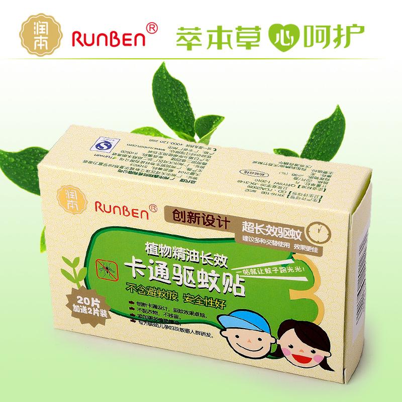 Браслет против укусов комаров Runben a0223 22
