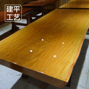 African PEAR plate desk wood dining table wood slab table tea wood boss Executive desk