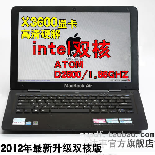 Ноутбук   LAPTOP 13.3 Macbook Air D2500 1.86GHZ 13