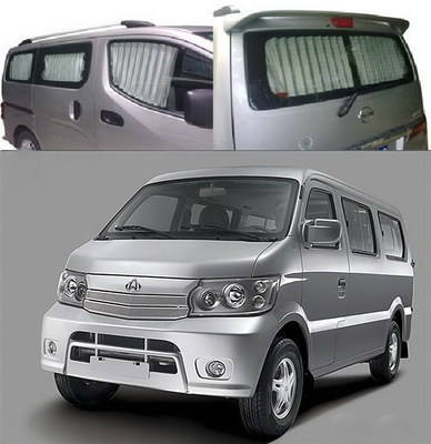 Wing Chang Mai 4500 Starlight Special Purpose Vehicle tail side window curtain six-speed rail-mounted car sunshade curtain