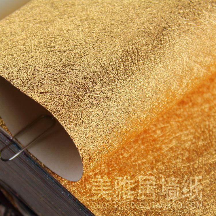 Бумажные обои Xin Wang