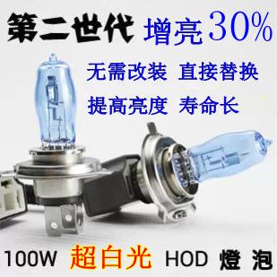 Лампочка для авто Автомобиль лампы Honda ди Фэн Fei фан-CRV гражданского согласия Одиссея далеко Everbright фонари противотуманные фары