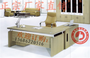 Xian xianyang head of office furniture is simple and modern office furniture tables solid wood painted authentic factory outlet