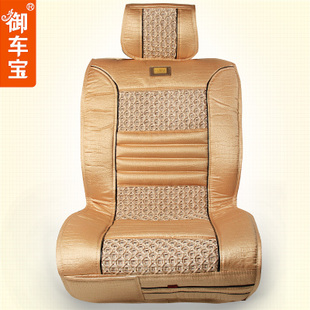 Royal car Po flax seasons car seat cushion seat four seasons mat car mats universal