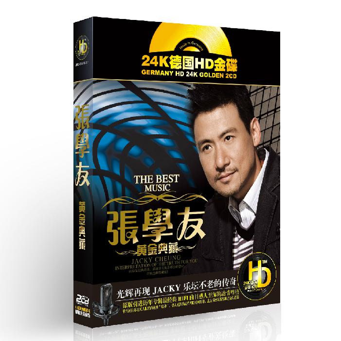 Музыка CD, DVD Шэн Юнь подлинный Джеки альбом поцелуй Золотая коллекция автомобиль CD автомобиль музыка 24k золотой диск в формате 2CD