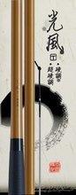 西玛诺SHIMANO 光风T 超硬 台钓竿