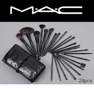 Кисти для макияжа MAC  24 24