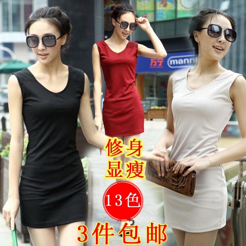 春装2012新款连衣裙 新款韩版女装夏季包臀修身大码打底裙子