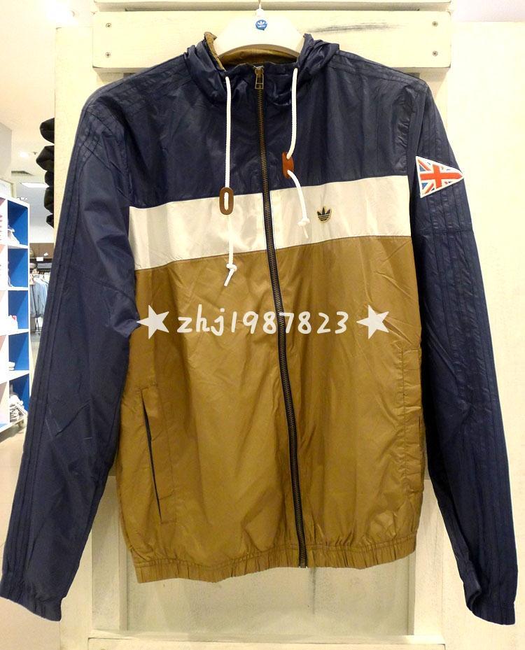 Спортивная куртка Adidas x34528 Для мужчин