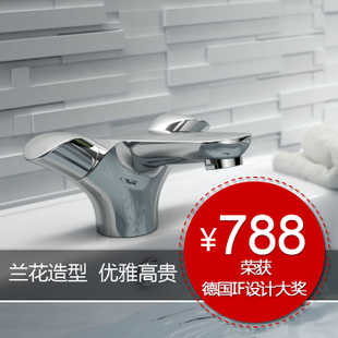 Happy Valley double Washbasin faucet single hole bathroom hot and cold tap IF award of lanxinhui