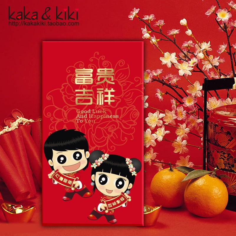kaka kiki2013新年大红包/利是封/个性创意卡通/新款烫金百元红包