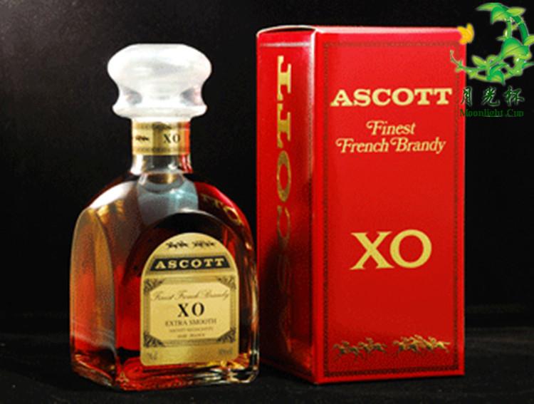 批发价 法国雅士高XO ASCOTT XO 干邑白兰地 原瓶进口洋酒