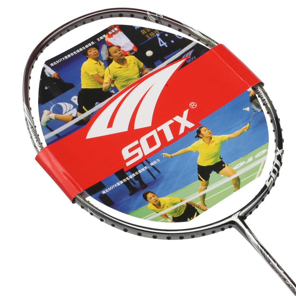 索牌_索德士sotx索牌广西总代 羽毛球拍cp9900顶级拍子送礼佳品 包顺丰