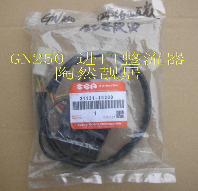 Выпрямитель тока Японские оригинальные выпрямителя ГН250