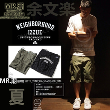 Package mail NHCMSS shawn yue cargo shorts Chen chao brand trousers Men's cotton trousers slacks