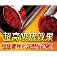 太阳能热水器紫金管 超导管 真空管 三高管 太阳能热水器 集热管