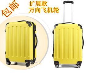 韩国行李箱拉杆箱万向轮旅行箱包密码箱登机箱子24寸28寸学生男女
