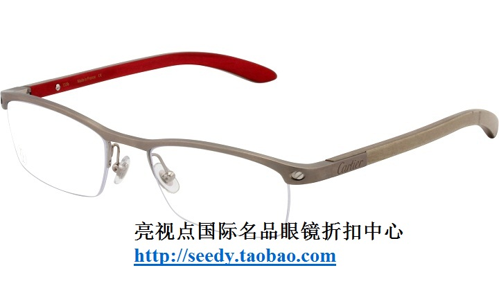 French manufacturing purchasing Cartier T8100920 T8100811 Cartier ...
