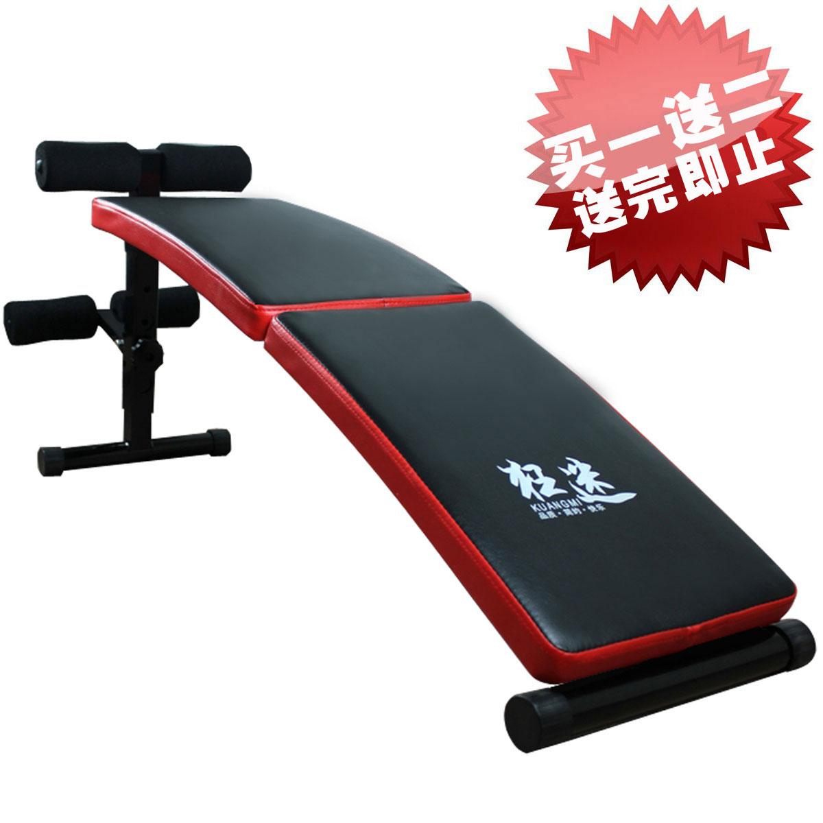 狂迷 仰卧起坐板收腹机腹肌板 可折叠式仰卧板家用健身器材健腹板