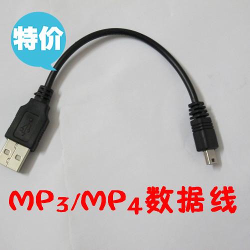 【新店促销】MP3 MP4连接USB数据线/充电线/短款 低价热卖
