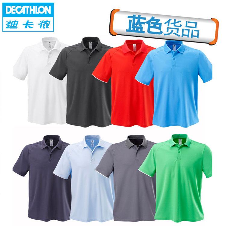 迪卡侬 男式运动t恤 男 短袖/夏季男士运动短袖体恤 ARTENGO 700M